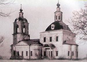 7012ad5203e Воскресенская церковь в 1920-е годы